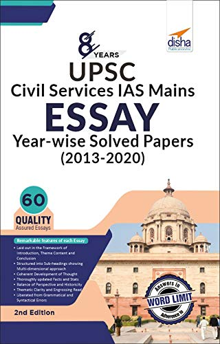 8 Years UPSC Civil Services IAS Mains Essay Year-wise Solved Papers (2013 – 2020) 2nd Edition