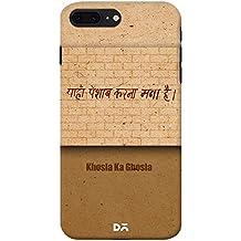 DailyObjects Khosla Ka Ghosla Case Cover For iPhone 8 Plus