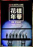 2015 BTS LIVE(花様年華 on stage)〜Japan Edition〜at YOKOHAMA ARENA [DVD]
