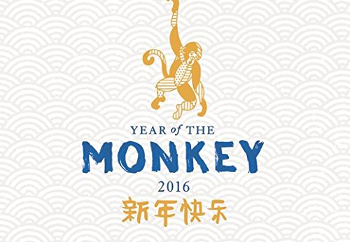 Starbucks Year of the Monkey Collectible Gift Card No Value