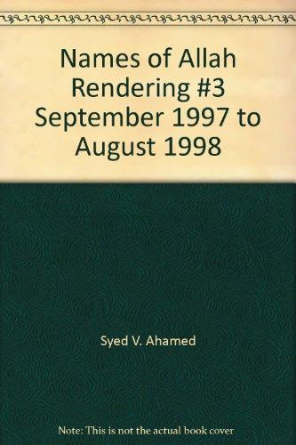 names-of-allah-rendering-3-september-1997-to-august-1998