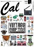 Cal(キャル) Vol.16  2017年 07 月号