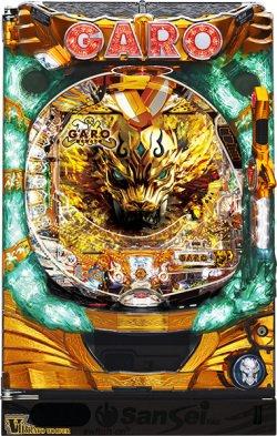 【パチンコ実機】 CR牙狼 闇を照らす者 フルセット オートコントローラ付の商品画像