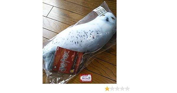 Ichibankuji Harry Potter C Awards Hedwig cushion: Amazon.es ...