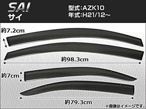 AP サイドバイザー APSVC073 入数:1セット(4枚) トヨタ サイ AZK10 2009年12月~ B005VJ9ZLK