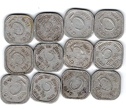 attractive price best quality special section Collection House-12 Coins of 5 paisa -Collection only