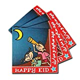 Eid Luncheon Napkins (Pack of 16)