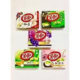 Kit Kat Japanese Mini Airport Special Set -- Amazing 5 -- [ Sakura Matcha / Uji Matcha / Kyoho Grape / Wa-Ichigo / Hokkaido Melon ]