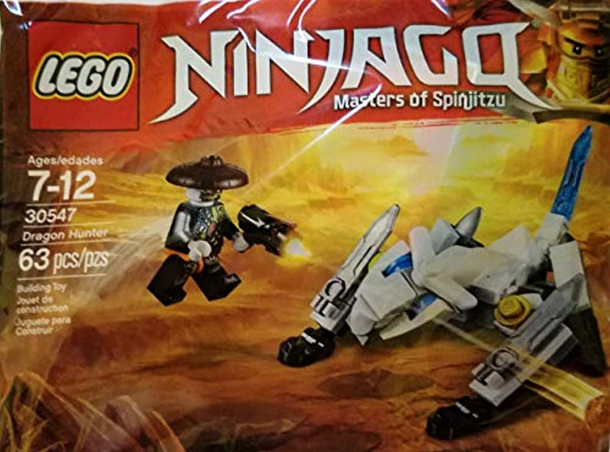 [레고 닌자고] LEGO Ninjago Dragon Hunter 30547