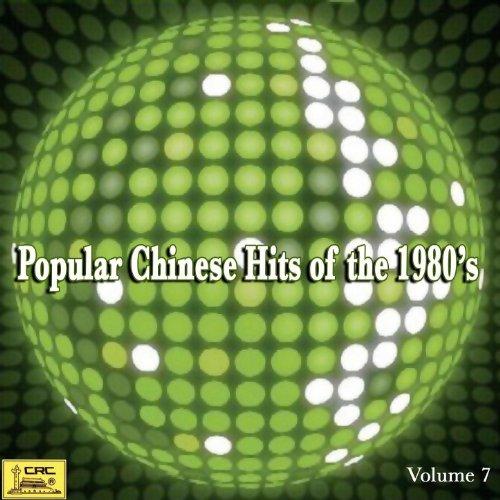 Popular Chinese Hits of the 1980's: Vol. 7 (Ba Shi Nian Dai Liu Xing Jing Xuan Qi)