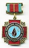 CHERNOBYL LIQUIDATOR USSR Soviet Union Russian Medal
