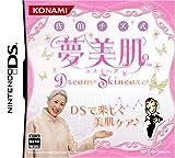 Saeki Chizu Shiki Yumemihada: Dream Skincare [Japan Import]