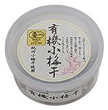 Fukamiumeten small organic plum 100g