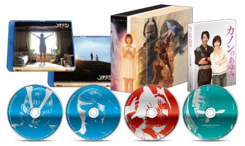 Daimajin Kanon Blu-ray Box 1 [2Blu-ray+DVD+CD] [Limited Release] [Blu-ray]