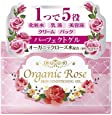 Meishoku Organic Rose Skin Conditioner Gel - 90g