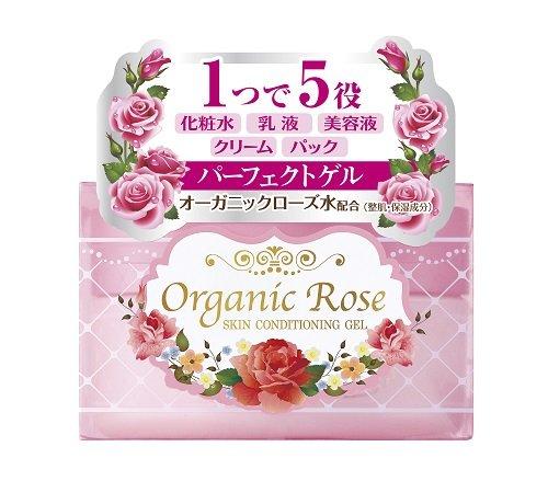 Japanese Organic Skin Care - 9