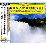 シベリウス:交響曲第5番&第7番
