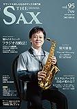 THE SAX vol.95(ザ・サックス)