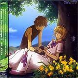 Future Soundscape 2-Tsubasa Chroni