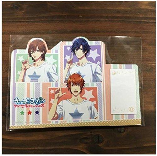 [Uta no Prince sama Lawson limited original memo pad Otoya Tokiya Reiji] (Good Costume Ideas For Two Friends)
