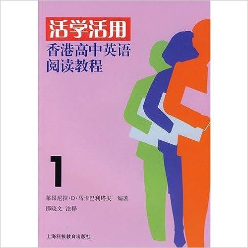 Live it: Hong Kong high school English reading tutorial 1
