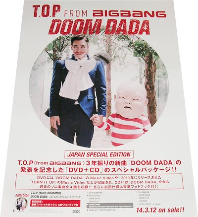 T.O.P(BIGBANG)『DOOM DADA』CDポスター