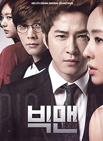[CD]ビッグマン OST (KBS TVドラマ) (韓国盤)