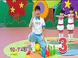 Momo Let's Play Together Season 5, Episode 7