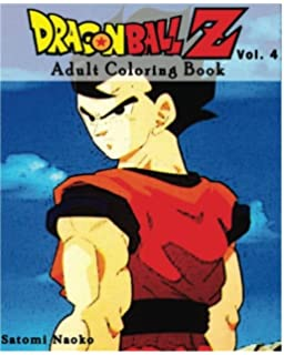 DragonBall Z Adult Coloring Book Series Vol4 Cartoon