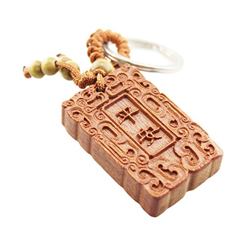 FOY-MALL Chinese Character Ping An Rosewood Carved Men/Women Car Keyring for Good Luck M1043