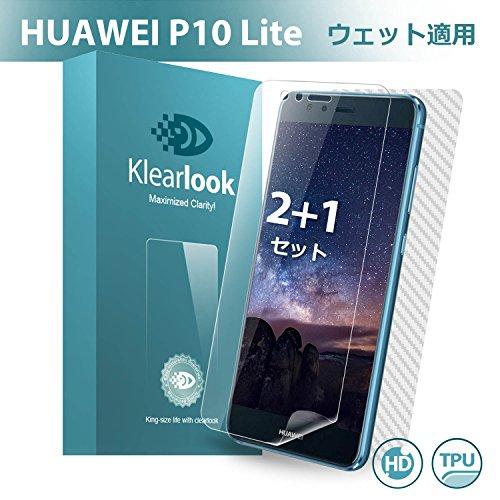 連鎖ガロン和らげるKlearlook Huawei P10 Lite用 保護フィルム 貼り直し可 気泡ゼロ ケースに干渉せず 99%透過率 全面保護フィルム 厚さ0.16mm 良いタッチ感度 「液晶保護フィルム2枚+ 背面保護フィルム1枚」 (Huawei P10 Lite)