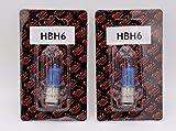 headlights 660 raptor - 2 x NEW Vito's 35W Head Light Bulbs Yamaha YFZ450 Banshee Rhino Raptor 660 700