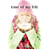 Time of My Life: A Novel