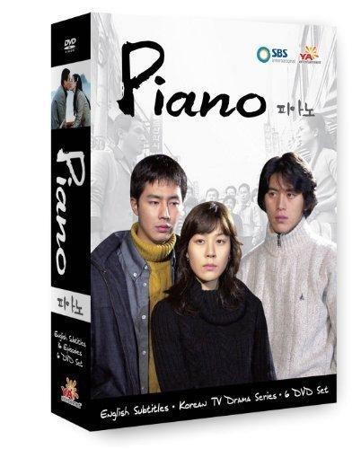 Piano by YA Entertainment by Oh Jong Rok for sale  Delivered anywhere in USA