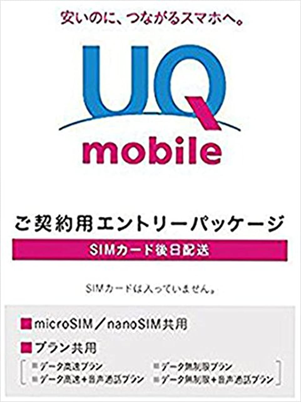 上昇繁殖【Amazon.co.jp限定】 [ZenFone / Xperia Z1~Z2 / Galaxy SIII~S5 他対応] DMM mobile SIMカード データ通信専用 microSIM 月額440円~ DDM001