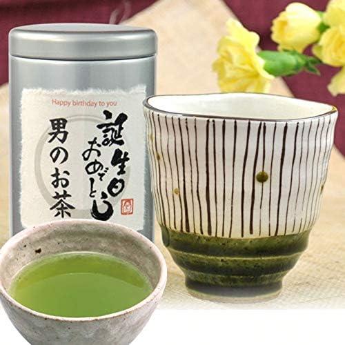 誕生日 プレゼント 長寿の お茶80gと 十草 湯呑 (誕生日)セット