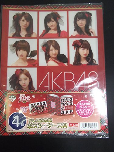 AKB48 official goods dress costumes edition poster case A4 size Banpresto most lottery
