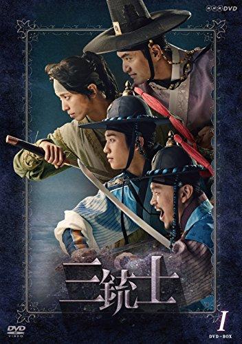 三銃士 DVD-BOX1の商品画像