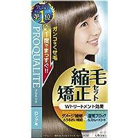 Utena Proqualite Ex kit de permisos largos y rectos de Japón