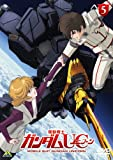 Animation - Mobile Suit Gundam Unicorn (English Subtitles) 5 (DVD+BOOKLET) [Japan DVD] BCBA-3776