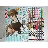 ちちとこ  コミック 1-8巻セット