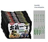 #5: Nissin Ramen Noodle Instant Noodles With Soup Base 12 Pack (Black Garlic Oil Tonkotsu Pork)