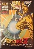 Dragonballz the Best of Goku Top Seven Favorite Fights