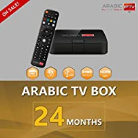 Arabic IPTV ATV495Pro FREE with 24 Months Subscription 750+ Arabic Channels Live and Time Shift