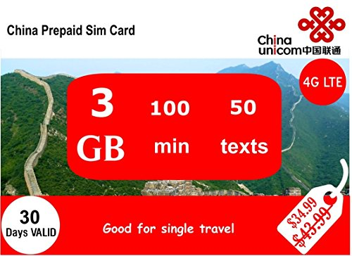 China Sim Card 30days 3GB Data  + 100 Local mins + 50 Local Texts/Free Incoming Call & Text/Free English Customer Support via WhatApps When in China