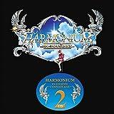 En Tournee (L'Heptade Live) 2cd deluxe
