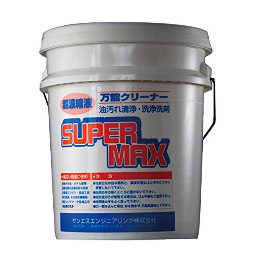 サンエスエンジニアリング スーパーMAX[ 油汚れ洗浄万能クリーナー ] 20L B01ABIC7Y2