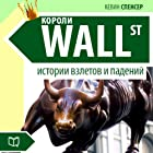 Koroli Uollstrit. Istorii vzletov i padenij: [The Kings of Wall-Street. The Stories of Success and Failures] (       UNABRIDGED) by Kevin Spencer Narrated by Stanislav Stanislav
