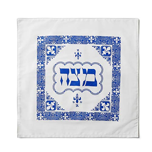 Passover Matza Cover - Matza Cover and Afikoman Passover Set Tile Design by Barbara Shaw Gifts Handmade in Jerusalem, Israel for Pesach Passover, unique and stylish for the Seder table and Seder plate, a great hostess gift