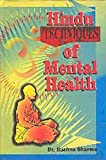 Hindu Techniques of Mental Health, Rachana Sharma, 8187226412